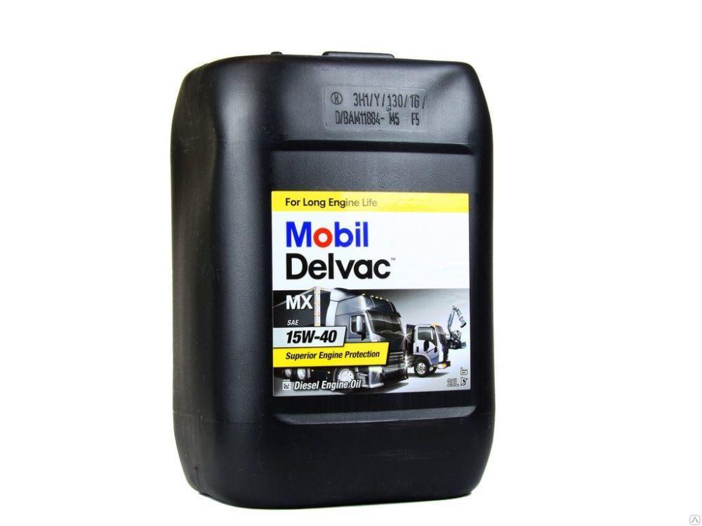 Масло моторное Mobil Dilvac MX 15w-40